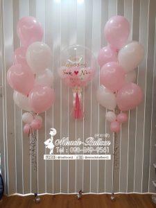 ลูกโป่งวันเกิดสีชมพู